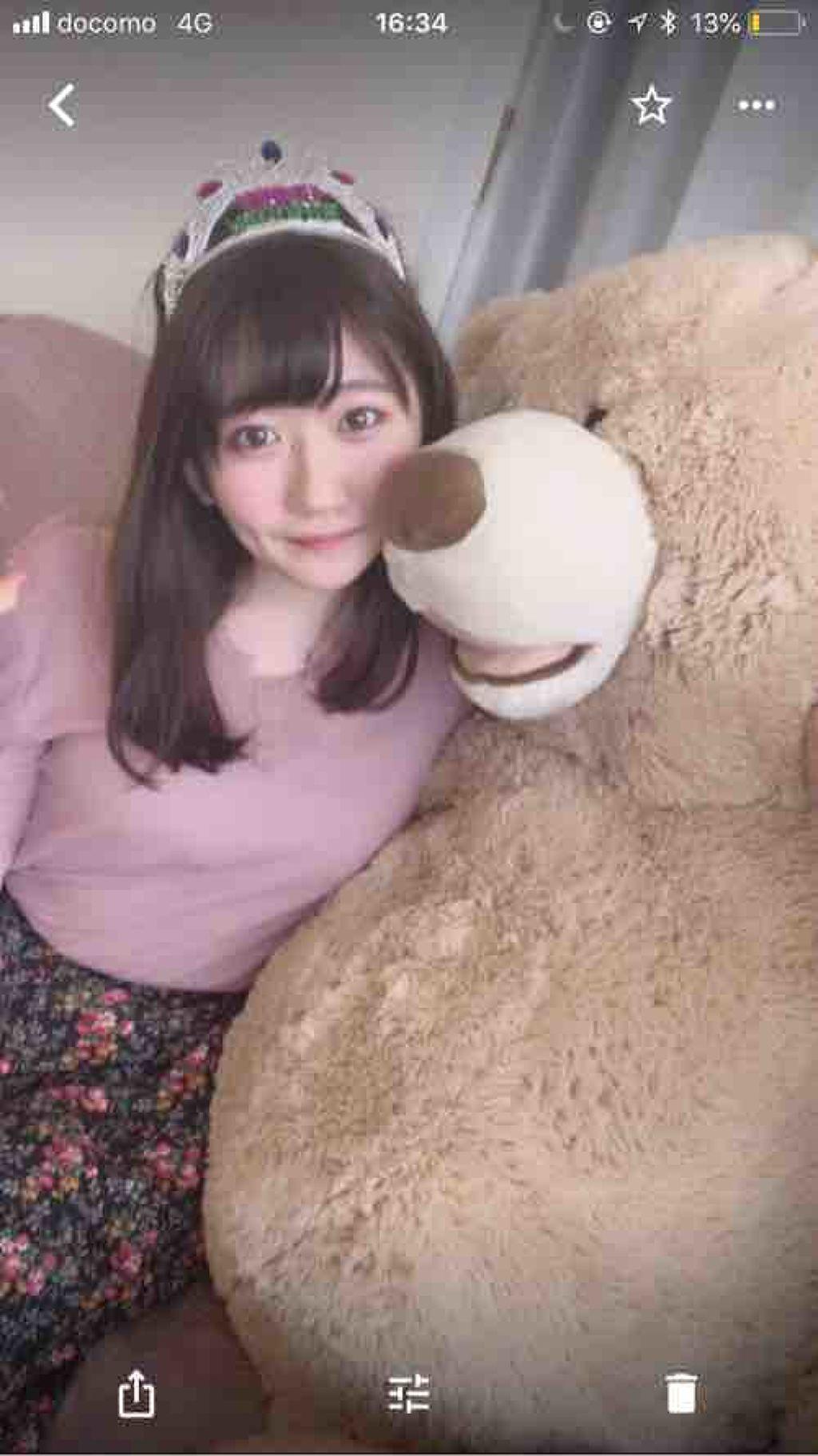 nana_poncha