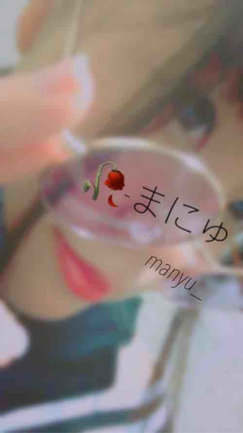 manyu_