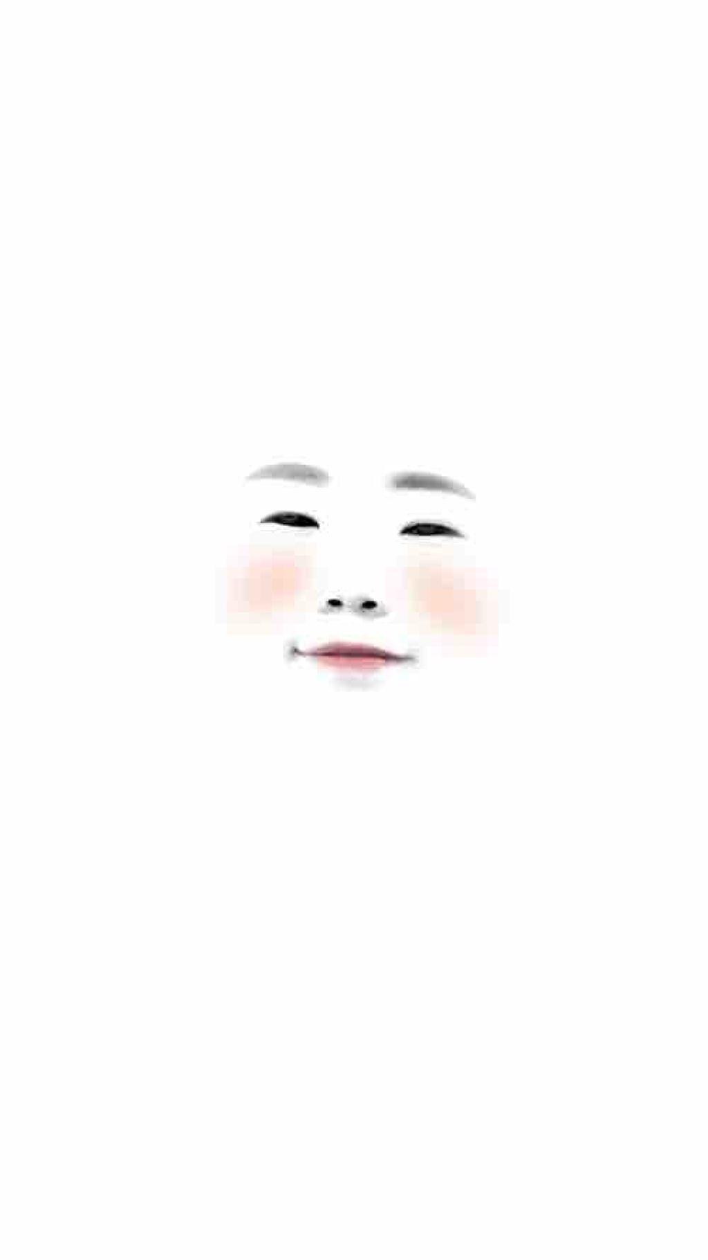 アイプチ|ぷわぷわちゃん