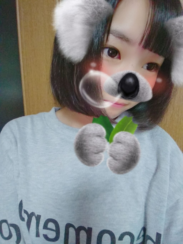 miyu__bts