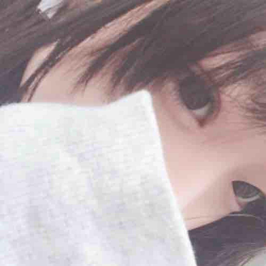 meru_cosmetic