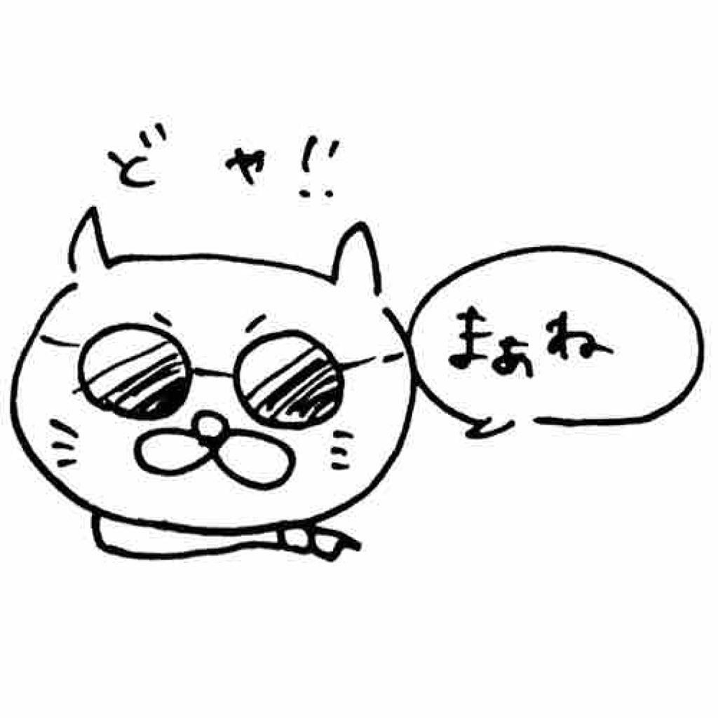mameko_0809