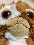 nana's cosme