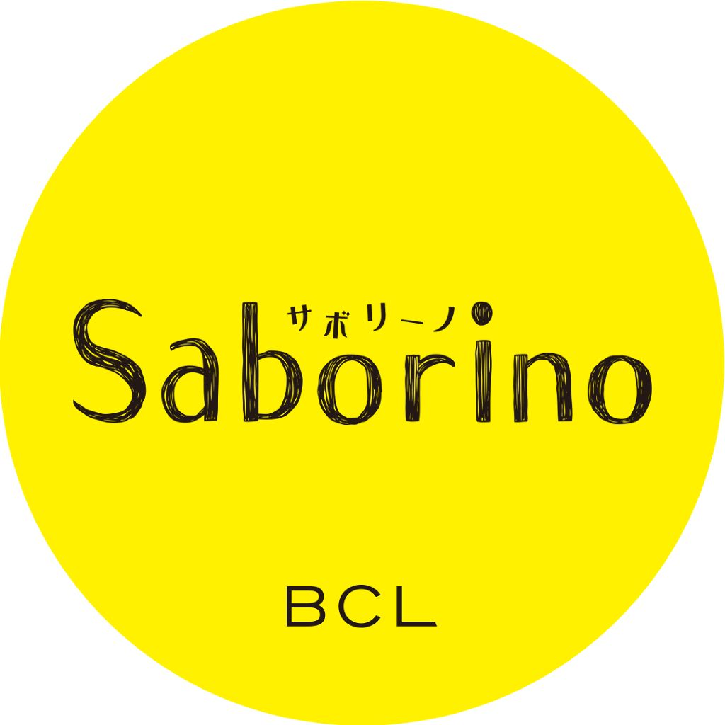 saborino_brand_official
