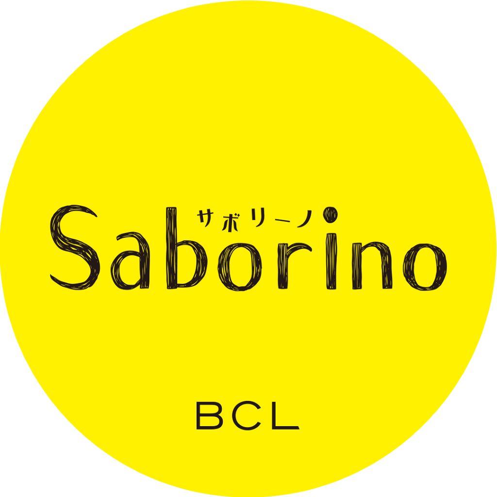 サボリーノ公式アカウント