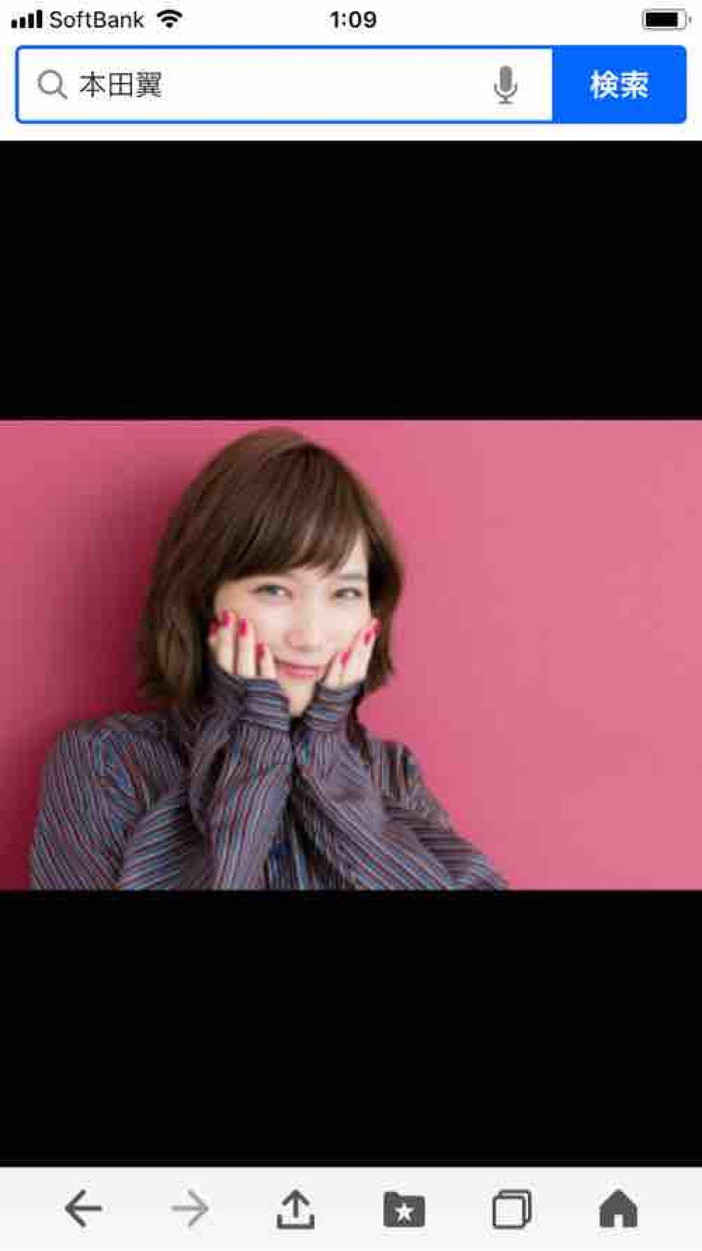 tsudasa_love