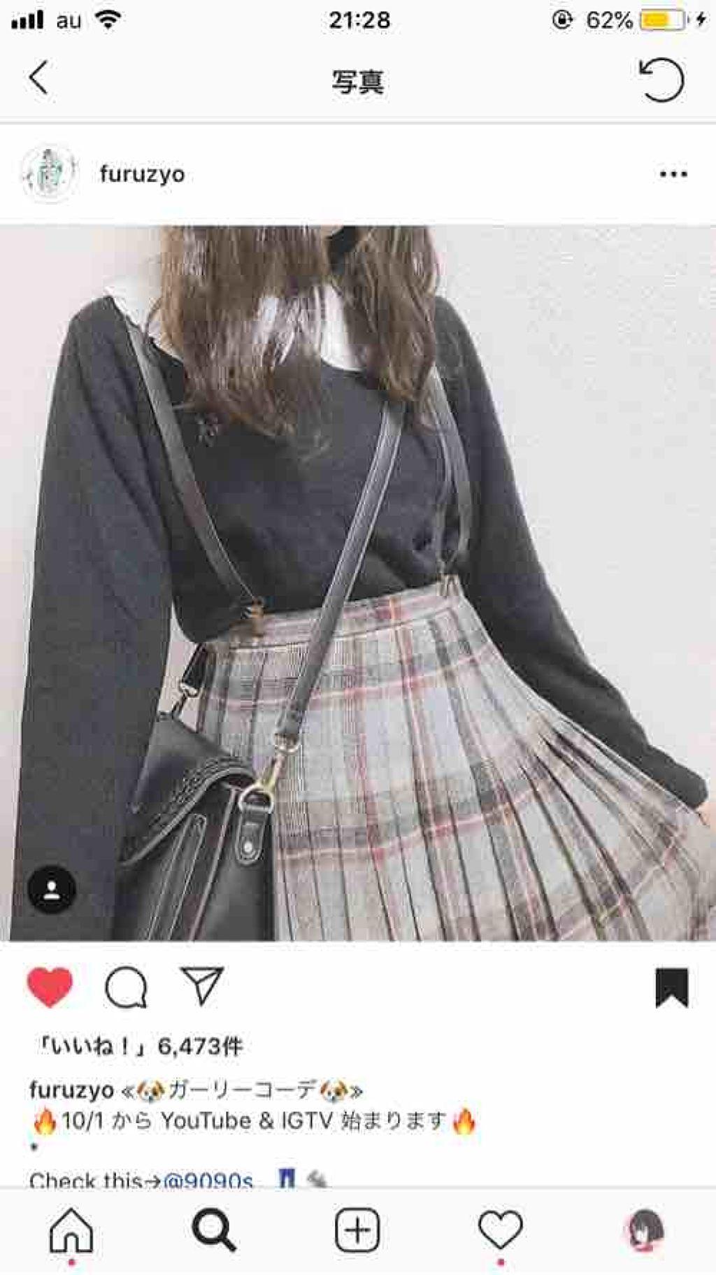 🍊みか🍊(始めたばかりです!!
