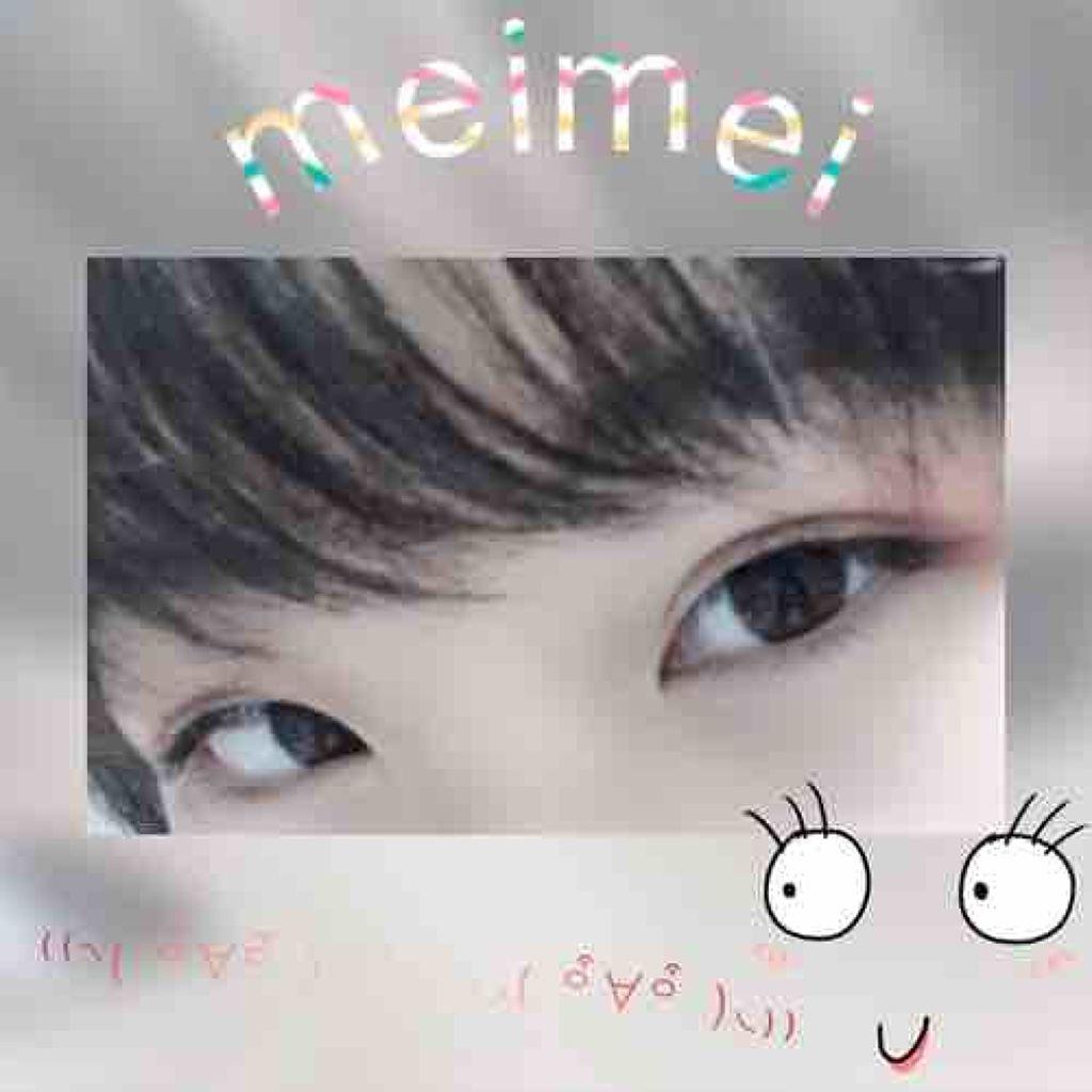 shiny_perfume_bps