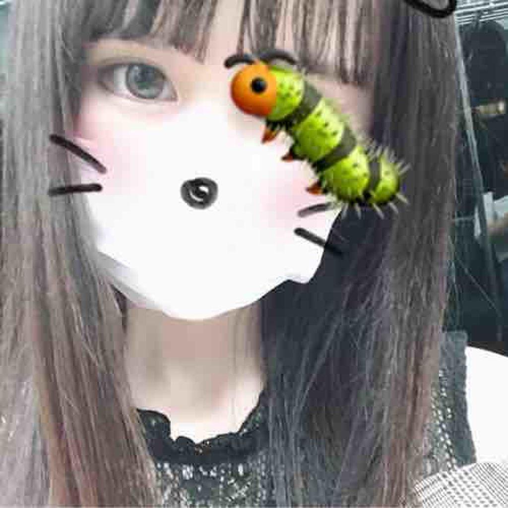 fuketu_chan