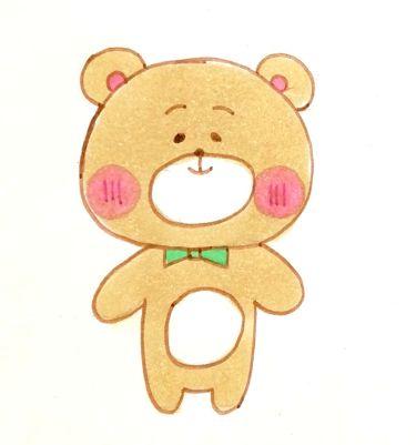 Bear 80%