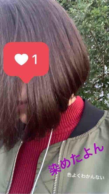 Mio_fg