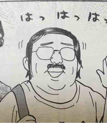 ジョン太夫