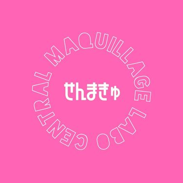 Central Maquillage Labo(せんまきゅ)