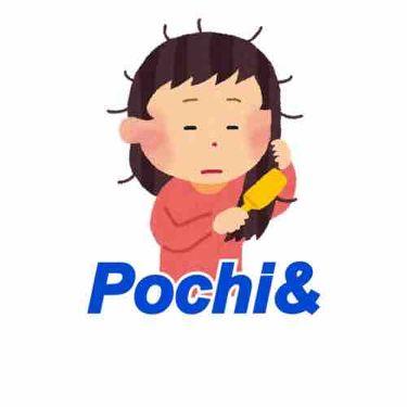 Pochi&