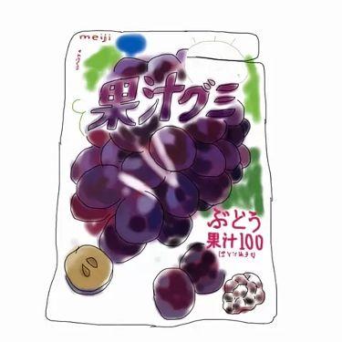 果汁グミ (ぶどう🍇)