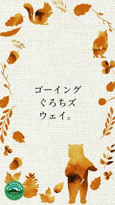 ♥gurochi♥