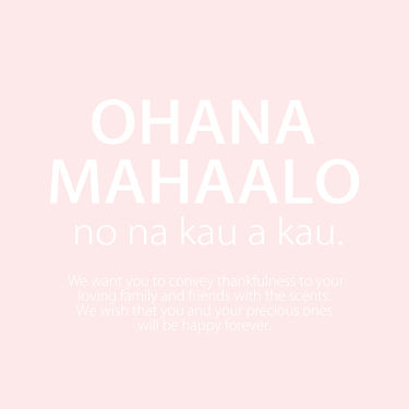OHANA MAHAALO オハナ・マハロ 公式アカウント