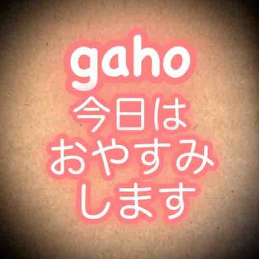 gaho《また風邪かい💦》
