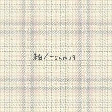 紬/tsumugi