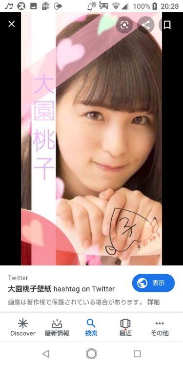 Y&Y noki46