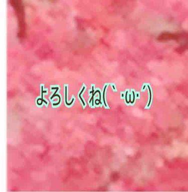(☆∀☆)きらきら星