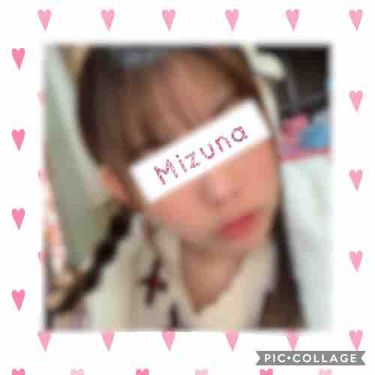 *Mizuna*