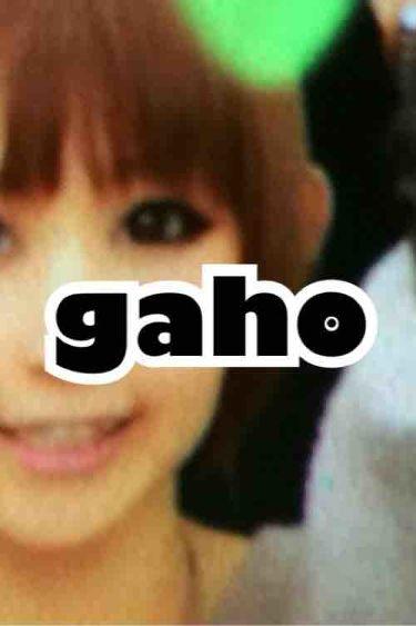 gaho《🐢レスごめん》