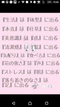 nana_rouge💄