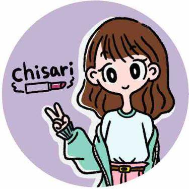 chisari