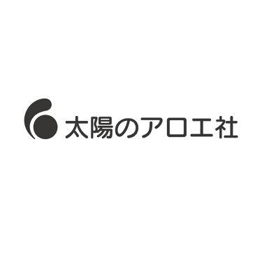 太陽のアロエ社公式アカウント
